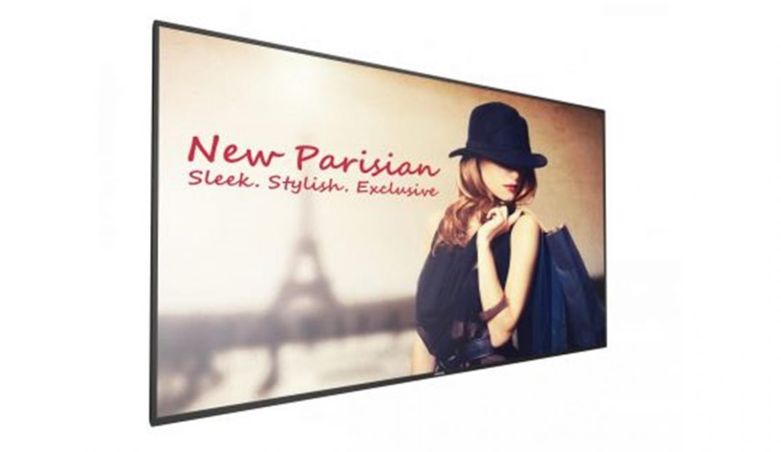 סדרת מסכי LCD ענקיים מבוססי אנדרואיד מבית פיליפס