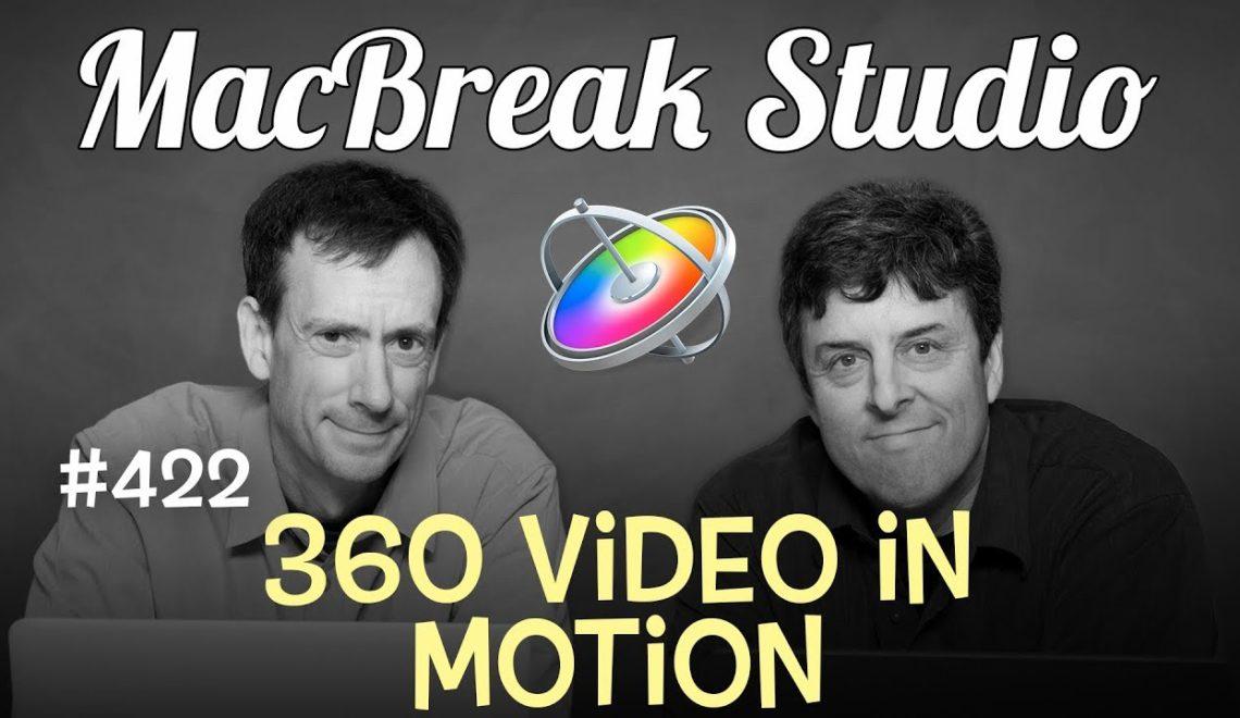 עבודה ב360 מעלות עם Motion