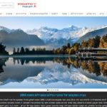 אתר מכירות מקצועי חדש לתחום הצילום - וידאו וסטילס