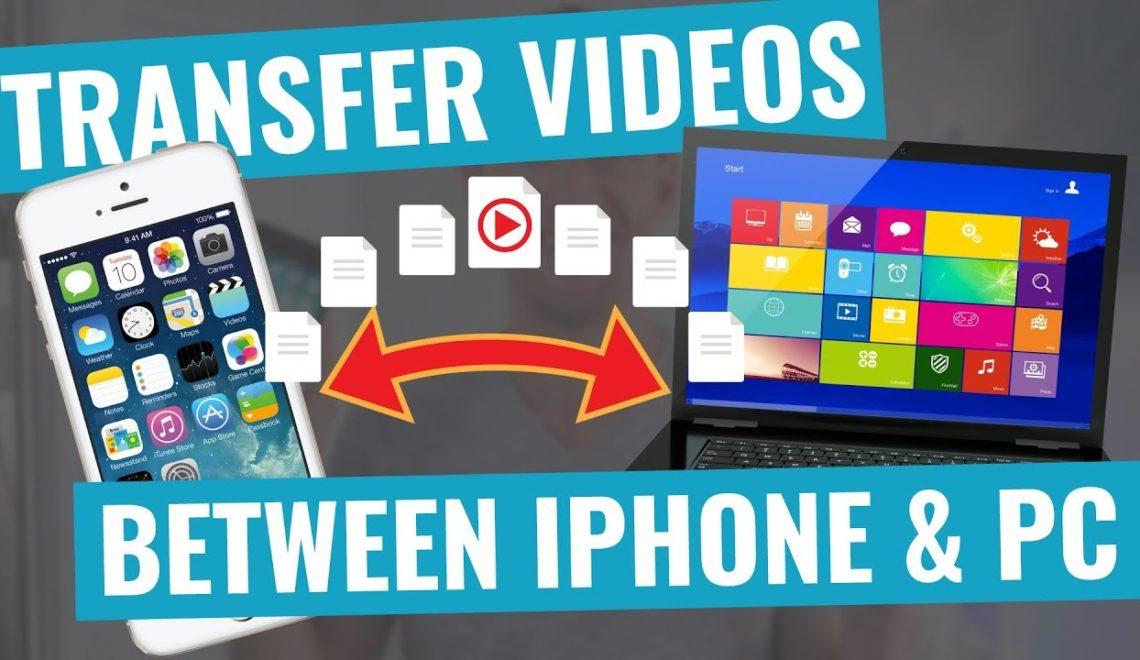שיטות להעברת הווידאו מאיפון למחשב ולהפך