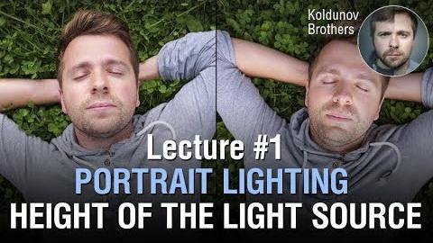 קביעה של גובה התאורה ופתרון בעיות של מקור אור גבוה