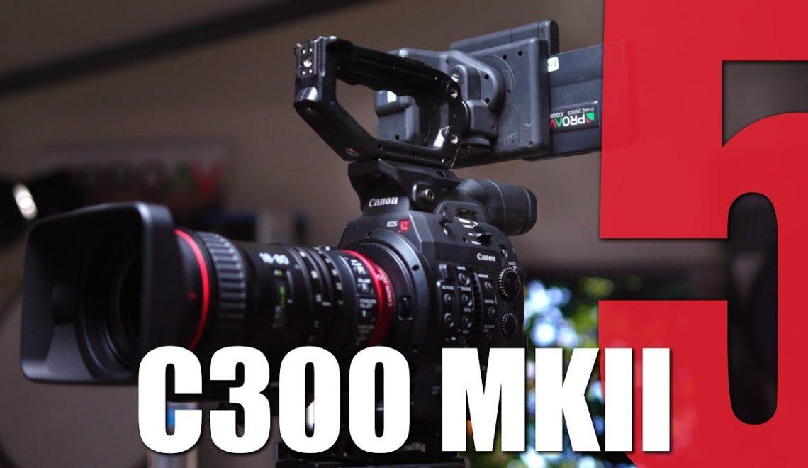 חמש סיבות לרכישת ה-C300 MK II