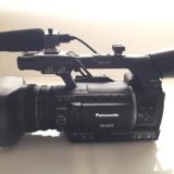 Panasonic AG-HPX250 P2HD